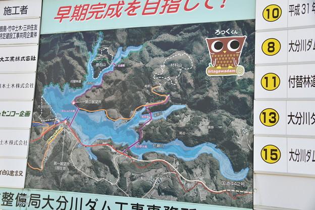 大分ダム周辺図
