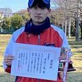 Photos: 2019年度敢闘賞!