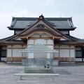 写真: 将軍塚 青龍殿 ガラスの茶室 3