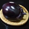 写真: 賀茂茄子