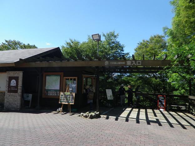 六甲高山植物園東入口