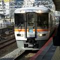 Photos: 2019/12/01・・・プチ電車旅No04
