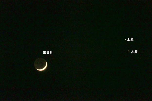 2020/12/17・・・木星と土星が大接近