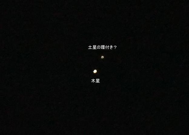 2020/12/21・・・木星と土星 大接近