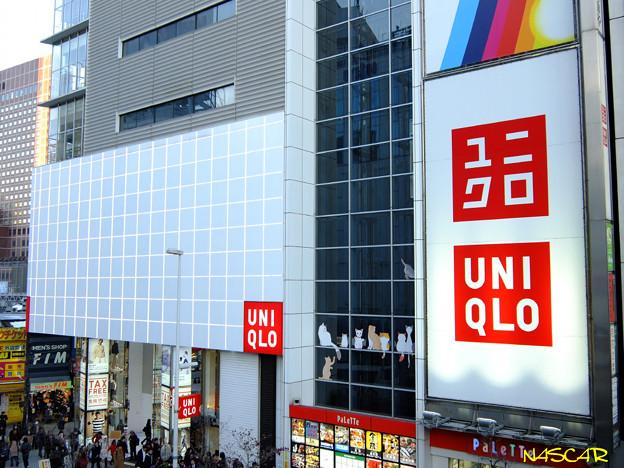 UNIQLO 25012018