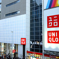 Photos: UNIQLO 25012018