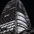 Photos: モード学園コクーンタワー 27022018