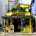 CAFE GIANG ベトナムエッグコーヒー 26042018