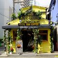 写真: CAFE GIANG ベトナムエッグコーヒー 26042018