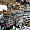 """写真: 古き良き""""街のCD店""""  PET SOUNDS RECORD 21112018"""
