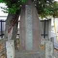 Photos: 弥生式土器発掘ゆかりの地記念碑 27062019