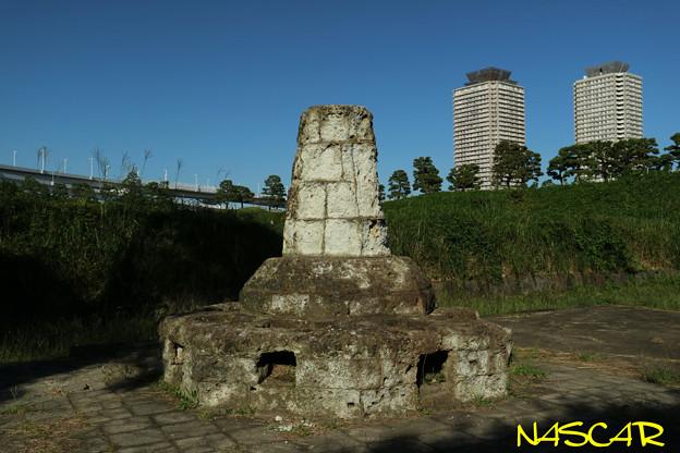 Photos: かまど跡 台場公園 09102019