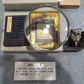 Photos: 観てきました 「館蔵ミニチュア展 ~小さなものの大きな魅力~」@たばこと塩の博物館 07112019