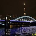 Photos: 駒形橋 03112019