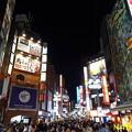 Photos: 渋谷センター街 16112019