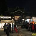 Photos: 初詣 01012019