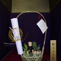 Photos: 宮中献上 春の七草籠 06012020