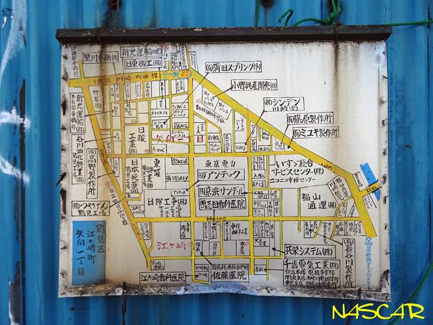 町内商工案内地図(地域町内案内図標識板) 05022020