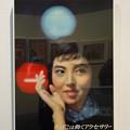 Photos: 「たばこは動くアクセサリー」@「たば塩コレクションに見る ポスター黄金時代」 11022020