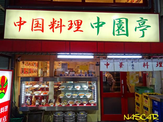 本日のディナーはこちらで 中園亭 in有楽町 26022020