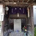 柊庚申塔(田道橋庚申塔) 31082020