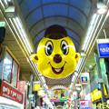 """パルム商店街キャラクター""""パル"""" 16092020"""