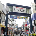 """Photos: """"とごしぎんざ""""の""""亀屋万年堂""""へ 08112020"""