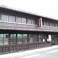 Photos: 松坂屋