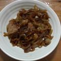 Photos: 豚の生姜焼き