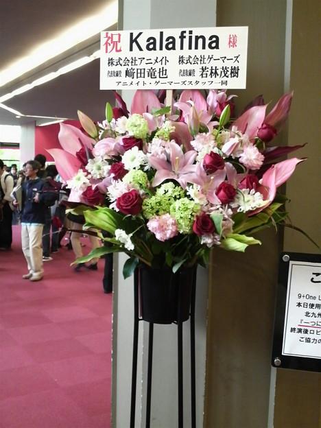 神奈川県立県民ホール
