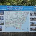 Photos: 浜岡砂丘0001