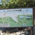 Photos: 浜岡砂丘0002