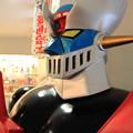 Photos: 昭和の香り04