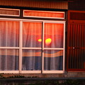 写真: 朝日のあたる家
