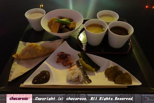Photos: 和食の基本