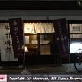 写真: 北斎茶房の外観