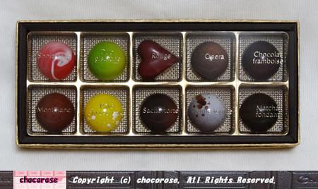 デリーモのバレンタイン限定、ケーキのようなチョコレート