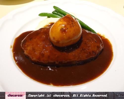 牛鴨豚ひき肉のハンバーグ