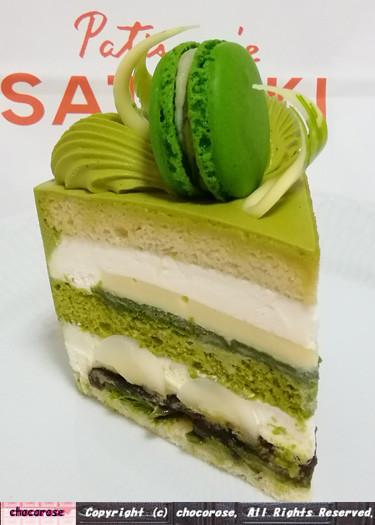 新edo大納言ショートケーキ斜めの図