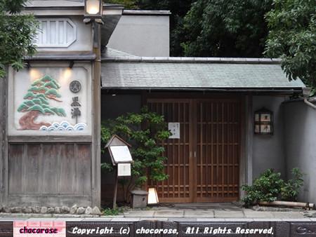 永田町「黒澤」入口