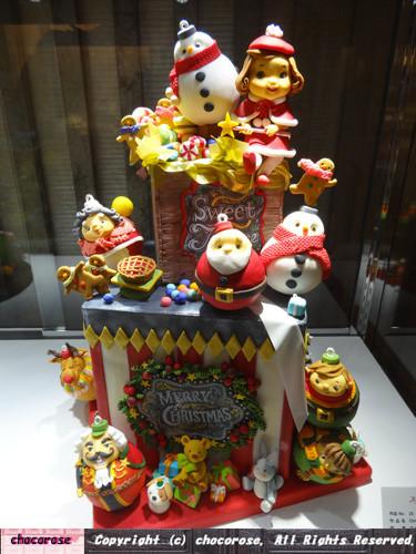 作品20.Christmas Sweet Treasure