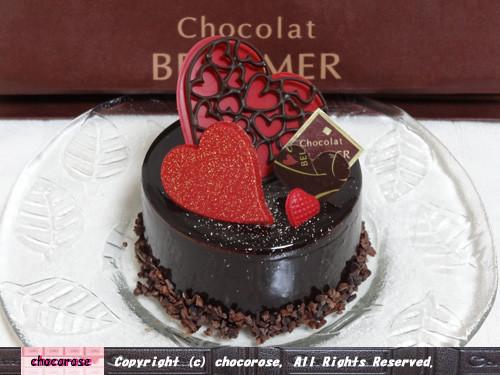 バレンタイン限定ケーキ