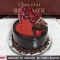 Photos: バレンタイン限定ケーキ