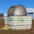 Photos: 枕崎天文台の現状1