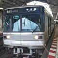 写真: 東京メトロ日比谷線03-112f!チョッパ車、南千住発車