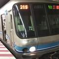 写真: 東京メトロ07系 通勤快速 三鷹行き!