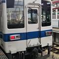 関東の私鉄(地下鉄)好き、集まれー!