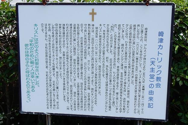 崎津カトリック教会_3