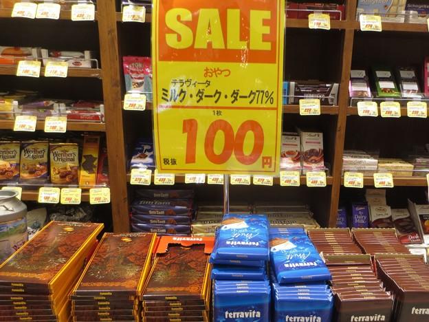 (10)0円@だ180617