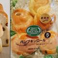 Photos: ぱすすぺ@2つ180907